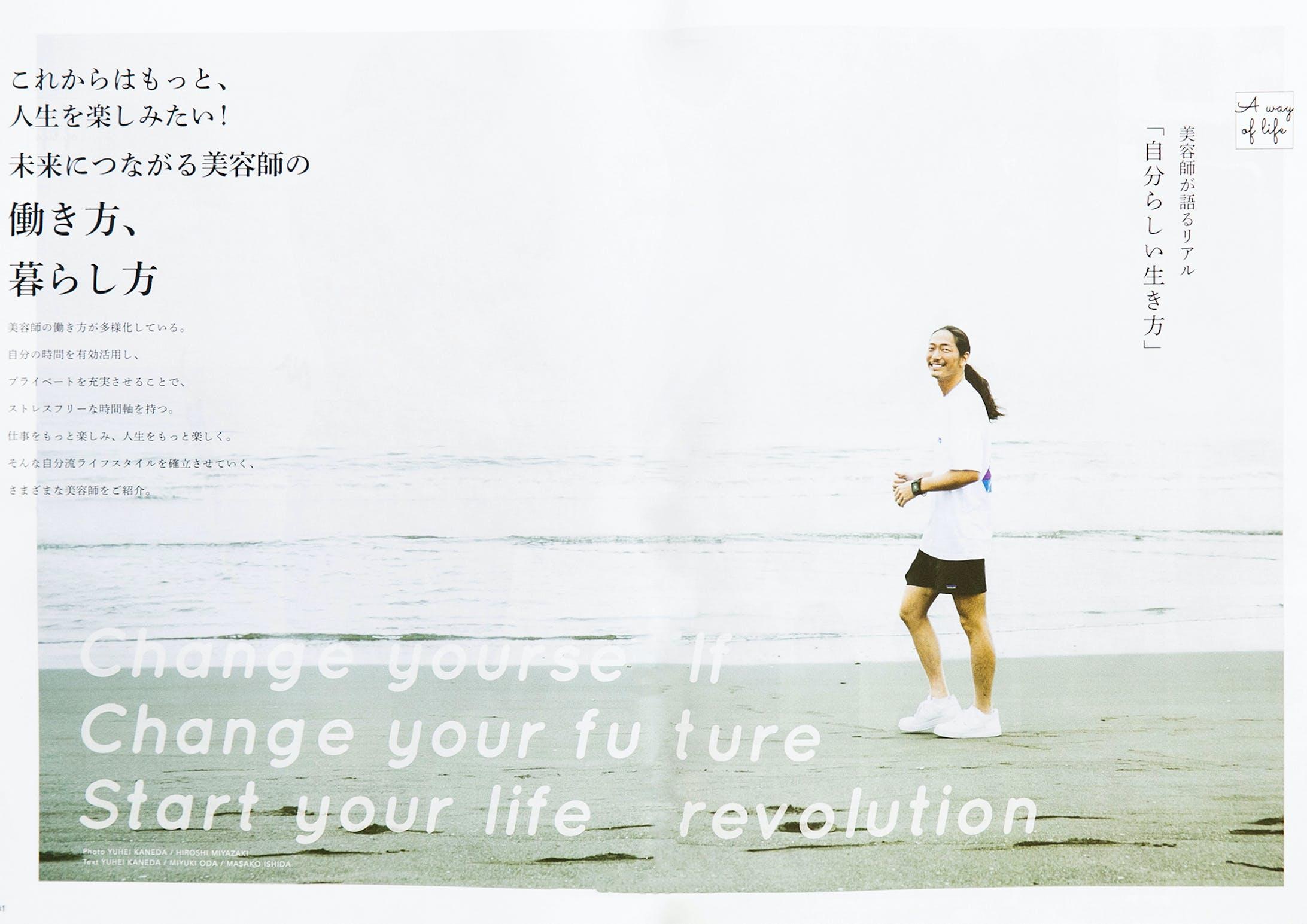 requestQJ(AFLOAT SHONAN松浦裕哉)-1