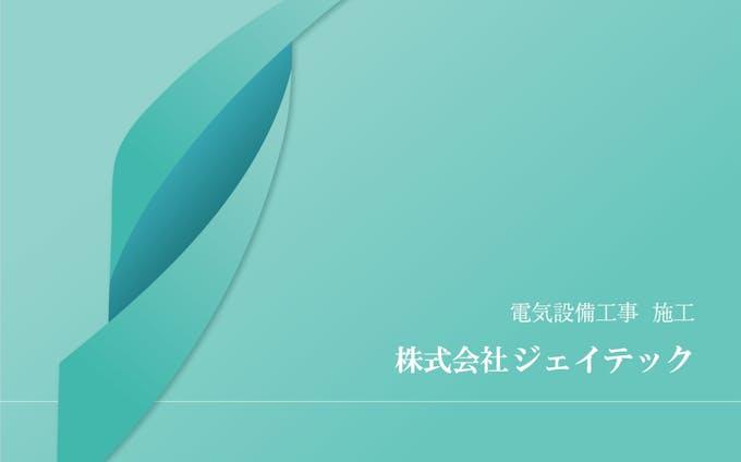 株式会社ジェイテック コーポレートロゴデザイン