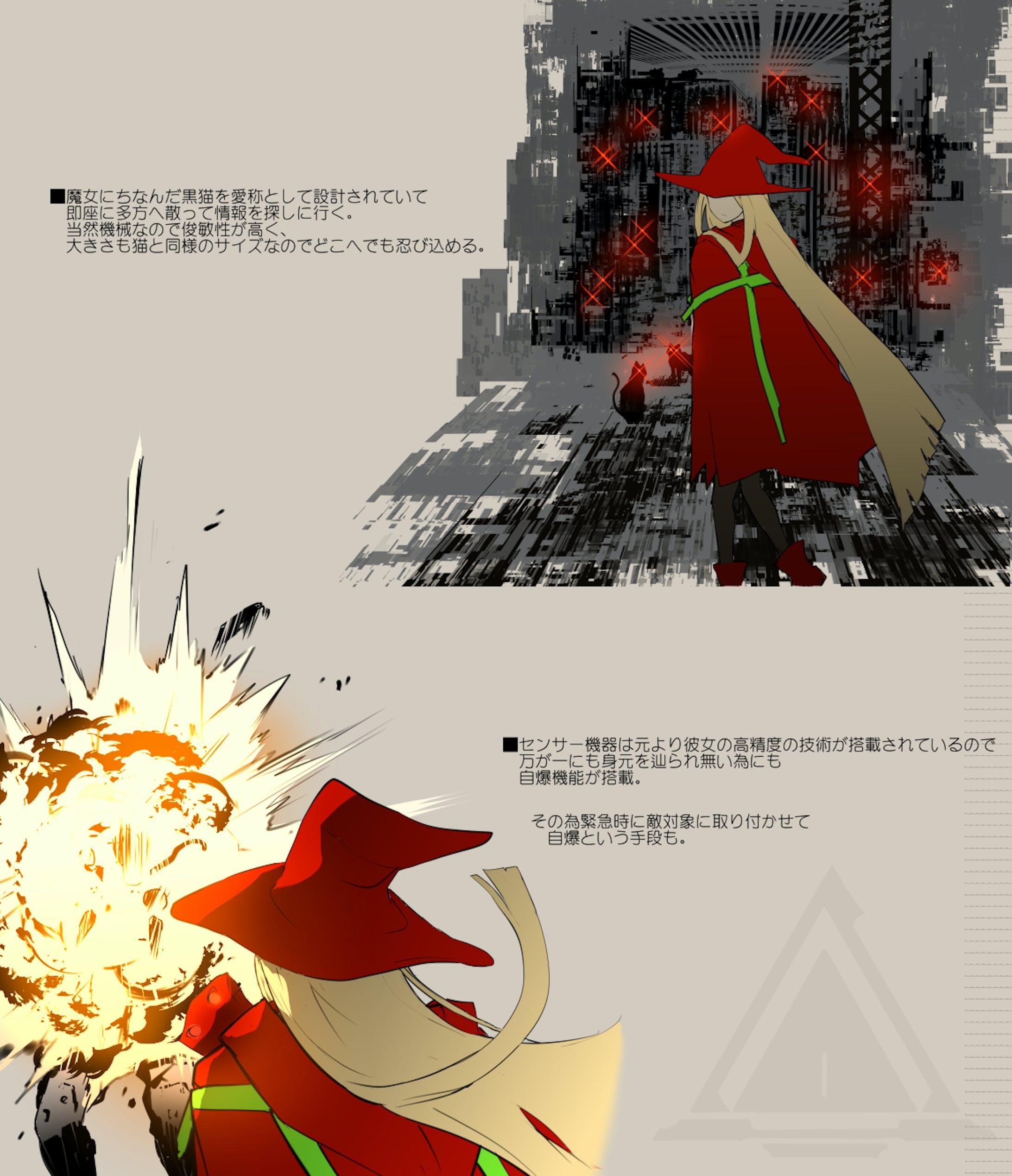 「創作」SF魔女風ハッカー-6