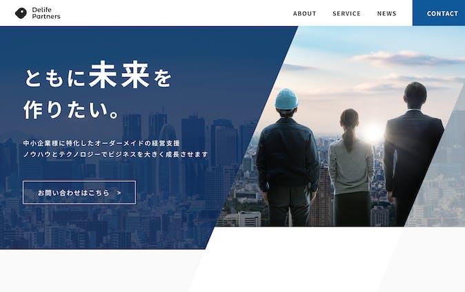 【架空】マーケティング会社のコーポレートサイト