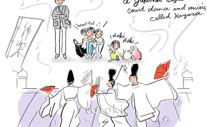 神社の神楽にて 子供の反応