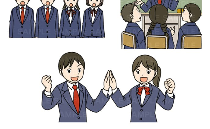 2020年度版「中学生活と進路」(実業之日本社)