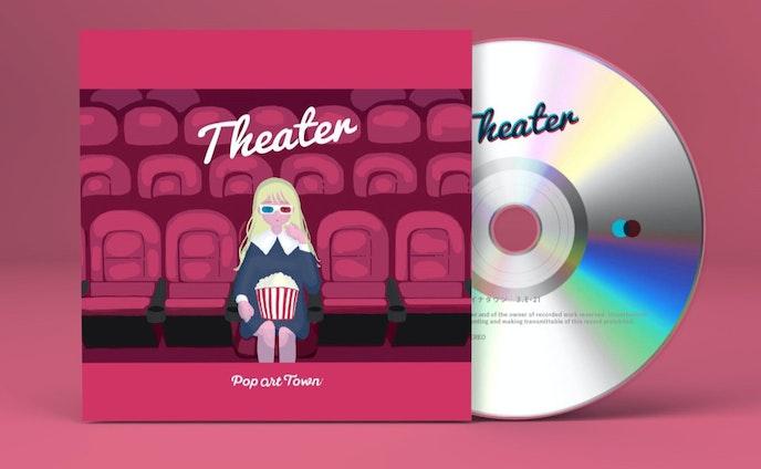 CD Jacket Artwork - Theater/POP ART TOWN