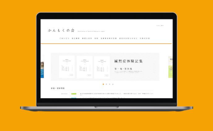 企業,団体系サイトデザイン案(デザインのみ)