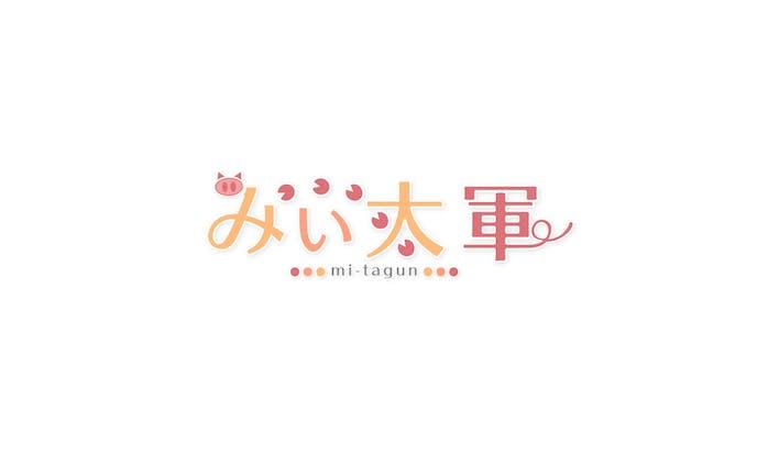 みぃ太軍 ロゴデザイン