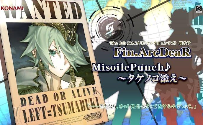 【SDVX】Fin.ArcDeaR / MisoilePunch♪〜タケノコ添え〜
