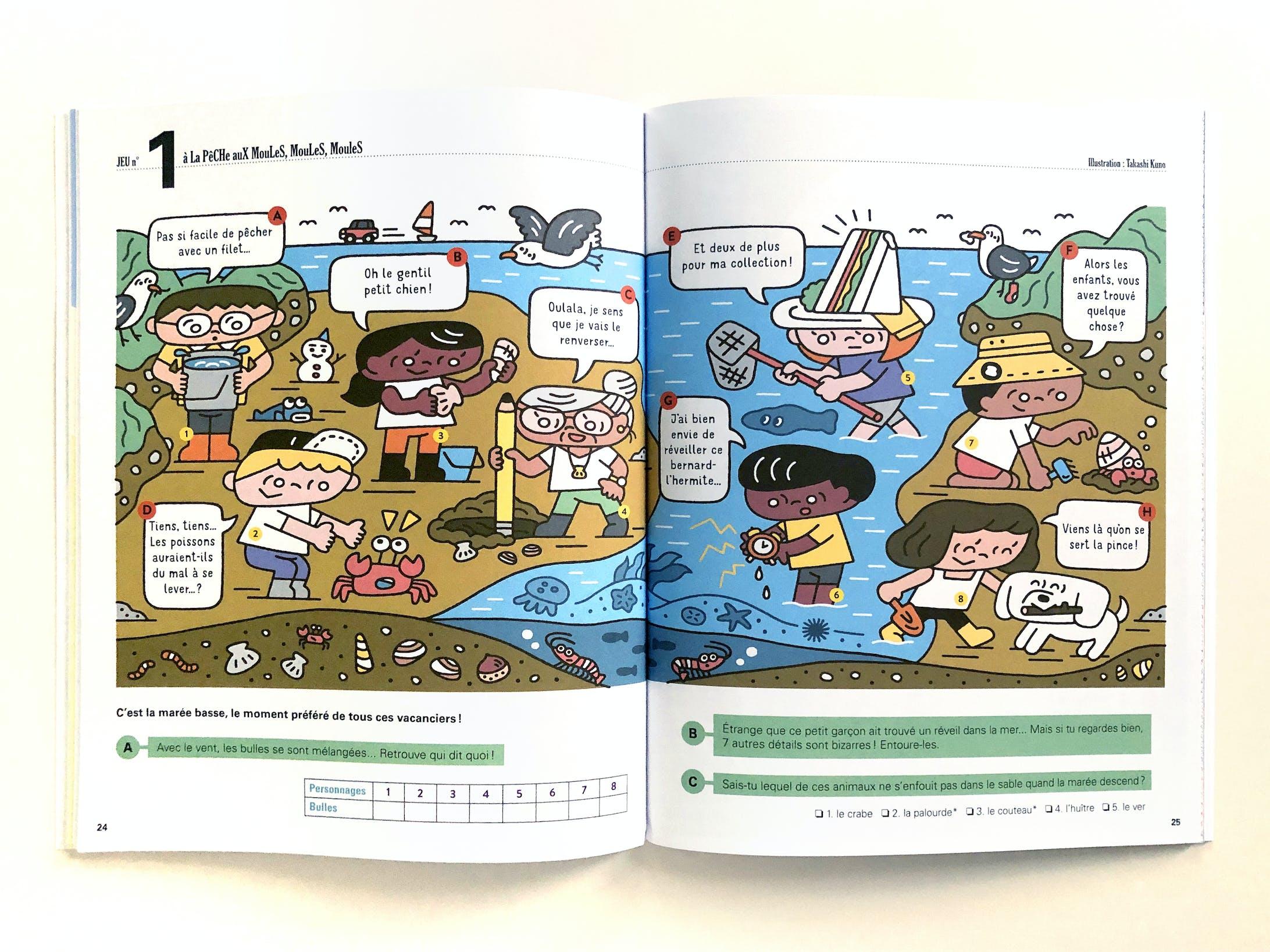フランスの児童雑誌『Georges』N°Coquillage(Maison Georges)-6