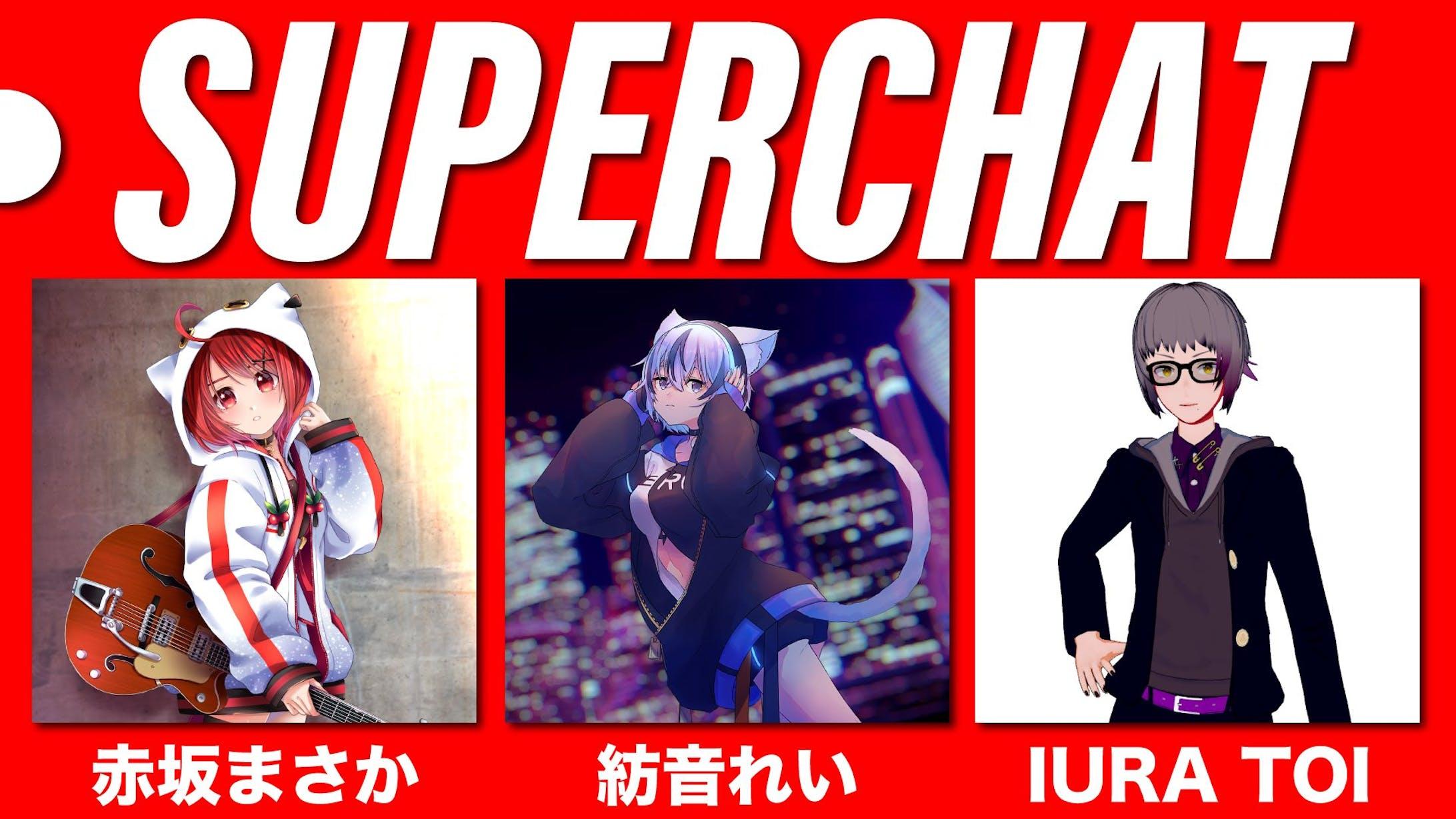 SUPERCHAT Vol.4-1
