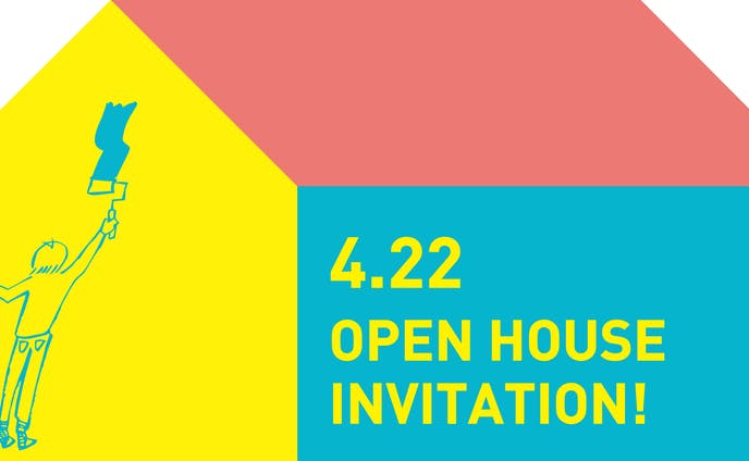 【DM】OPEN HOUSE INVITATION!