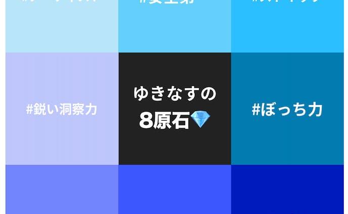 スクリーンショット 2020 05 21 17.55.40