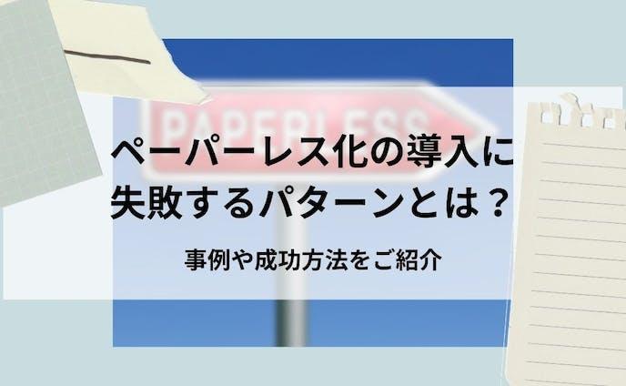 記事アイキャッチ・挿入画像