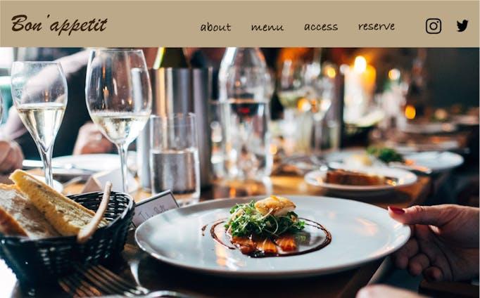 フレンチレストランのページデザイン