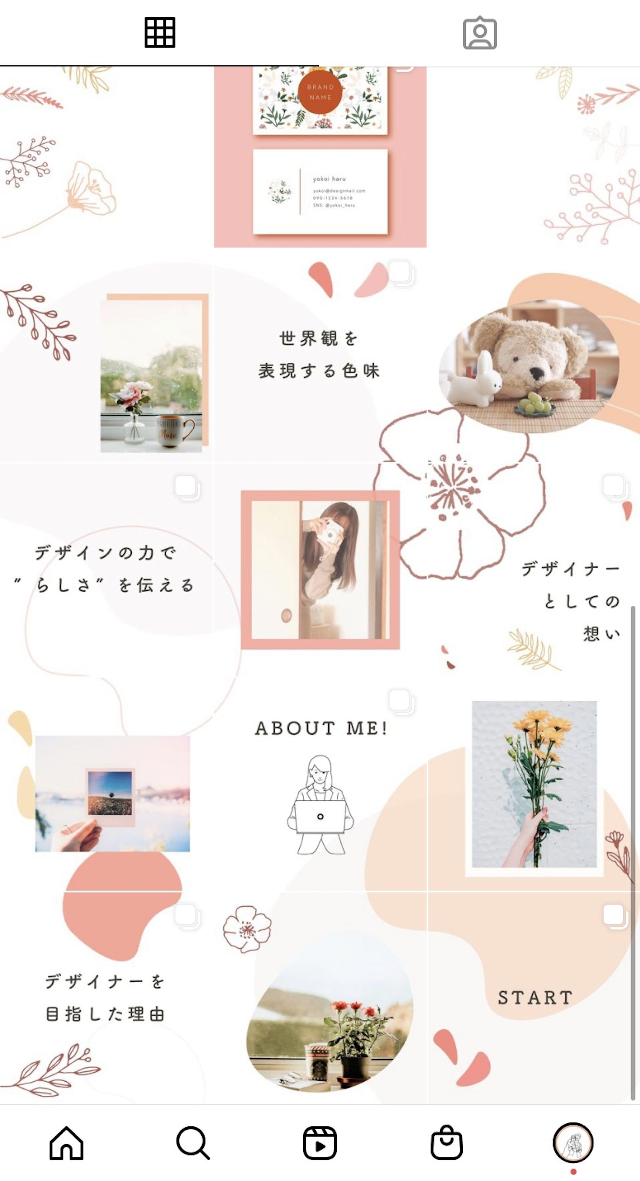 Instagramデザイン-1