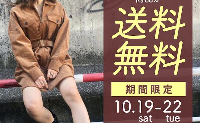 Banner / Fashion