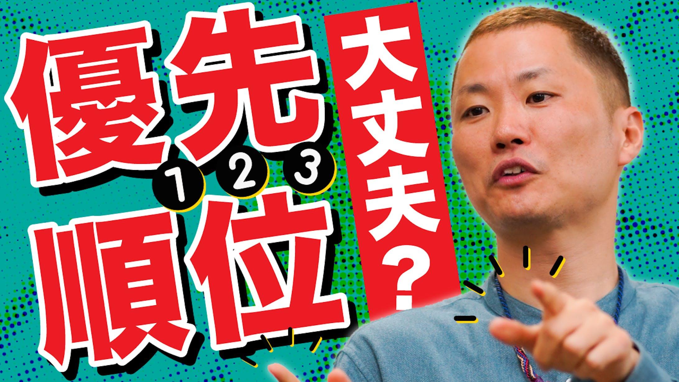かめちゃんサムネ_2021年5月〜-5