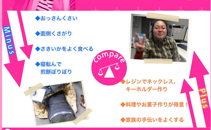 友人紹介サイト