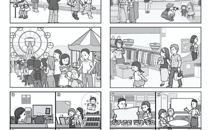 英文問題用カットイラスト