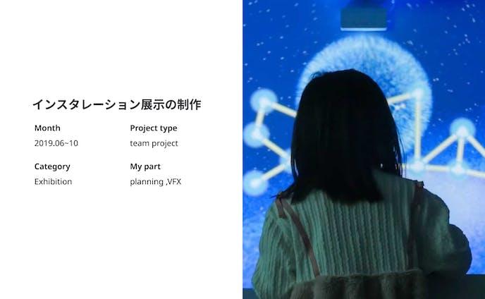 映像、uiデザイン