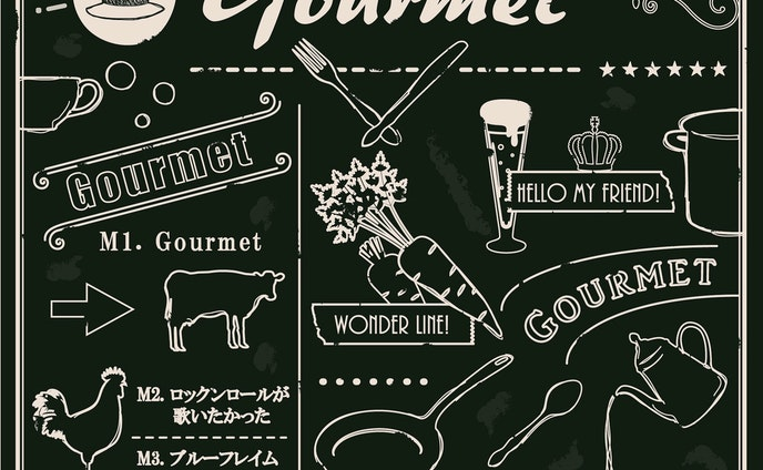 CD『Gourmet』