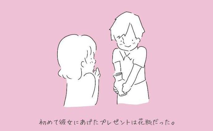 PRマンガ / HANARIDA 花贈り男子