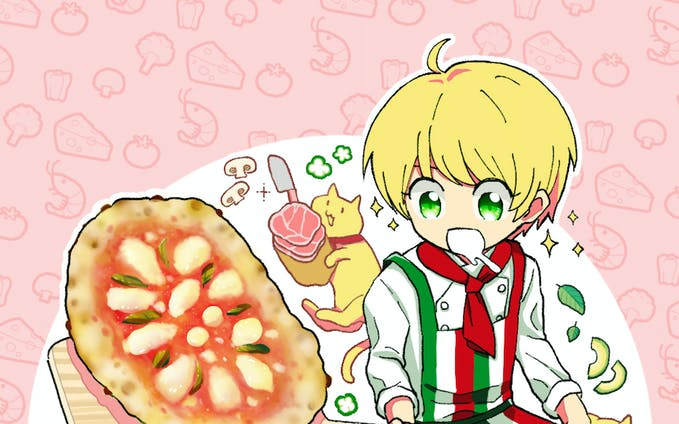 ピザ職人くん