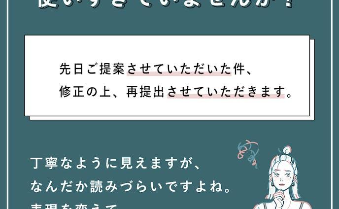 <SHE株式会社様>Twitterバナー掲載