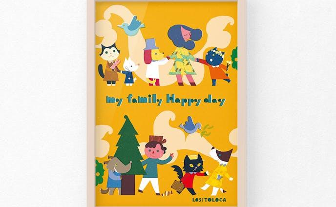 和歌山市動物愛護管理センター 寄贈用ポスター