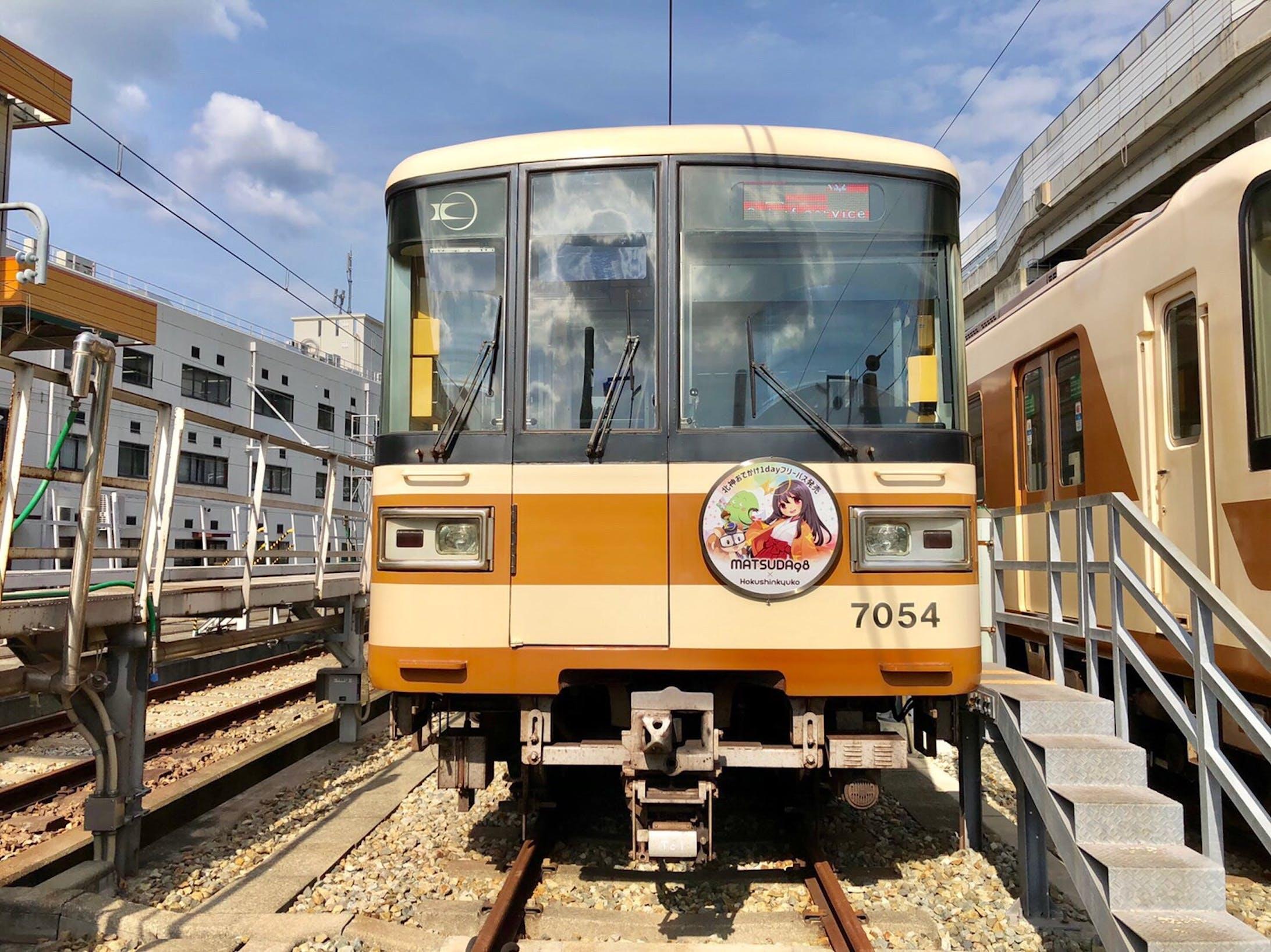 神戸/北神急行コラボ-3