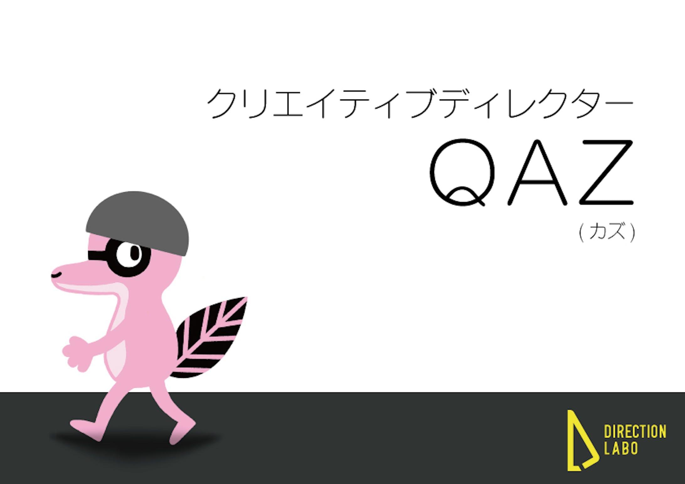 QAZ-1