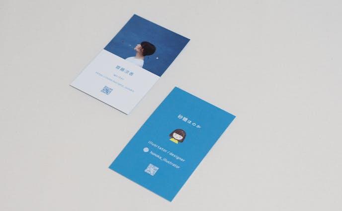 名刺デザイン「これも私!」the card