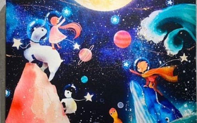 星エネルギーを求めて ~ In Search Of Stellar Energy ~