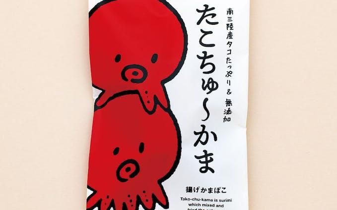 「たこちゅ〜かま」パッケージイラスト
