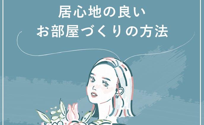【shelikes様】SNS投稿用バナー