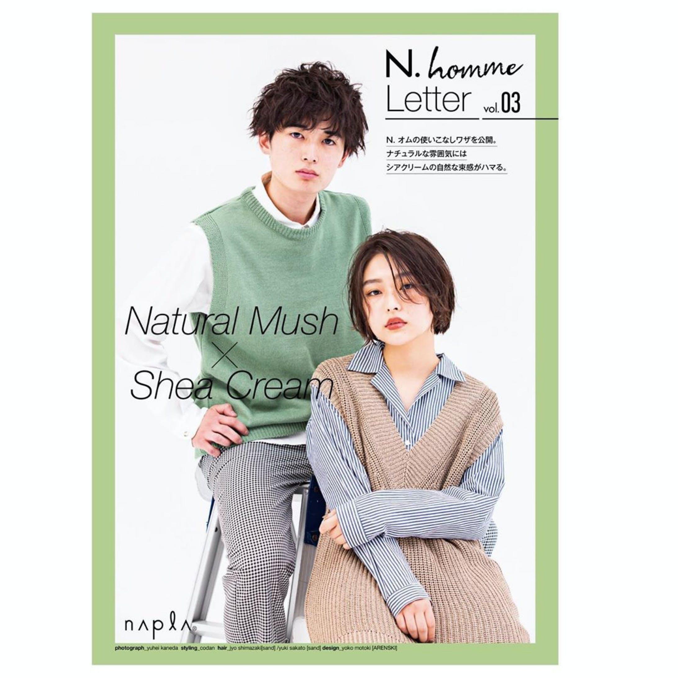 N. HOMME(株式会社napla)-3