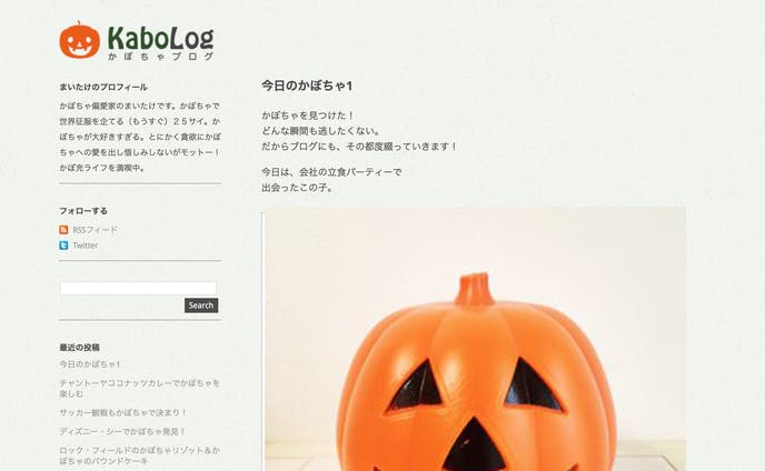 2012.8. wordpressブログ・ロゴ 作成