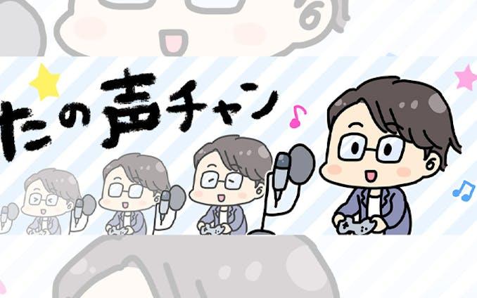 YouTube_キャラクター_ヘッダー_アイコン