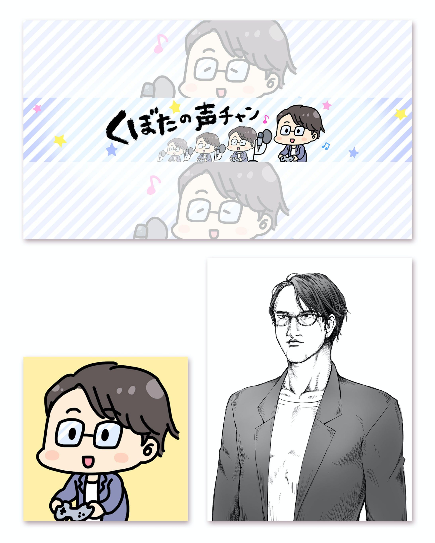 YouTube_キャラクター_ヘッダー_アイコン-3