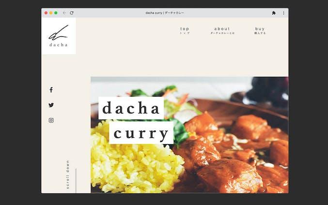 「dacha curry」WEBサイト