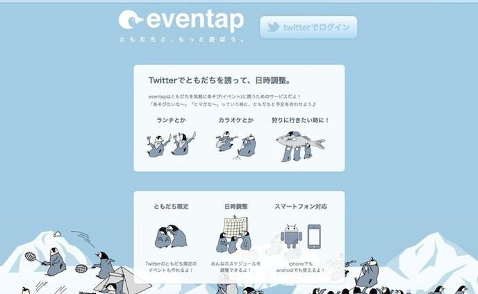 eventap