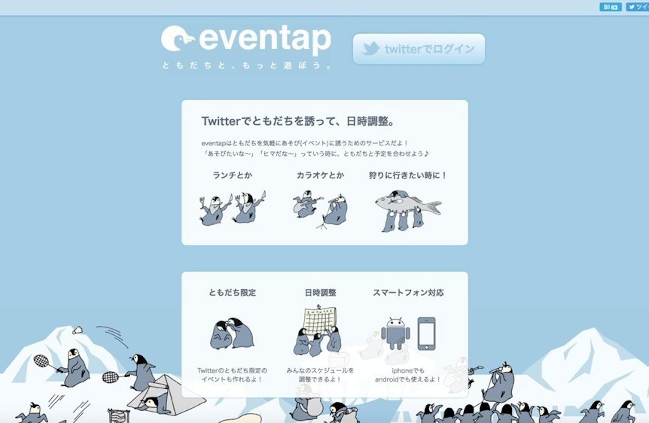 eventap-1