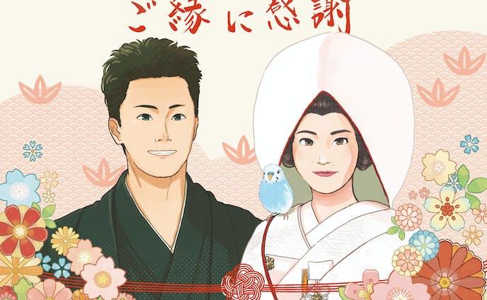 【お仕事】ご夫婦の似顔絵