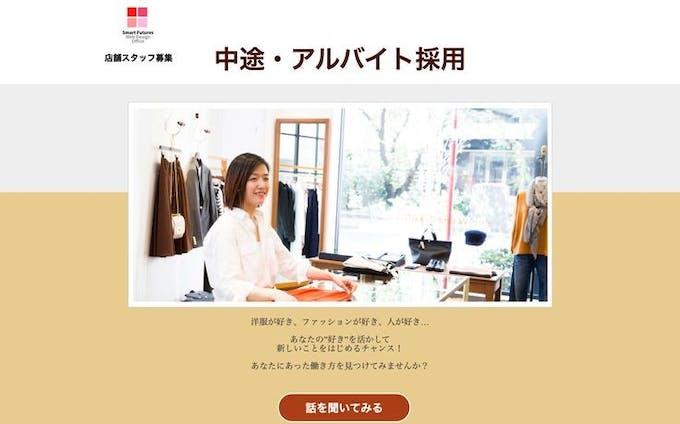 art、webデザイン