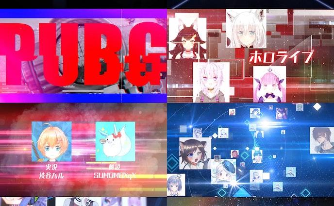 「第2回Vtuber最協決定戦」開演カウントダウン&オープニング映像