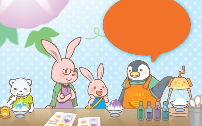 児童書、illustrator