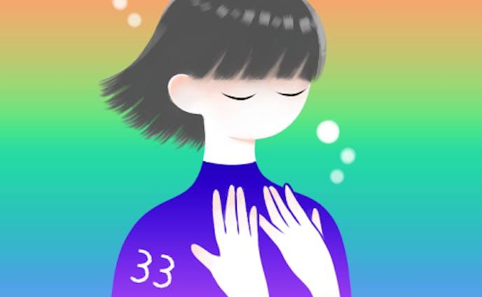 WEBサイト用アイコン+名刺デザイン