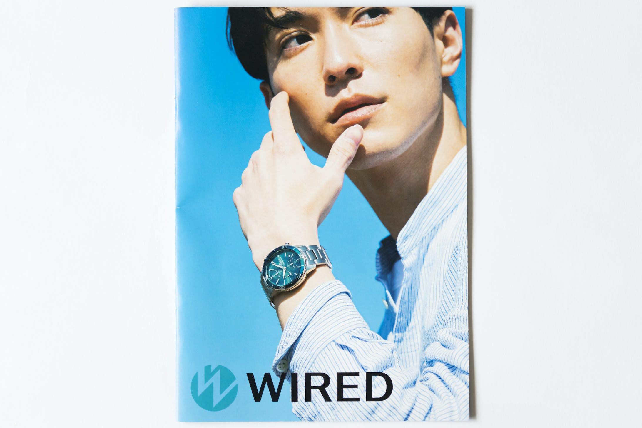 WIRED(セイコー株式会社)-1