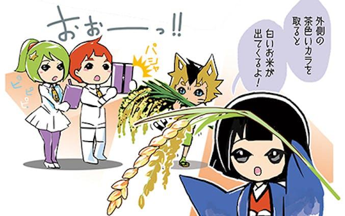 「読めばわかる! 日本地理」書籍