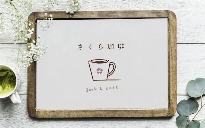 さくら珈琲 ロゴ