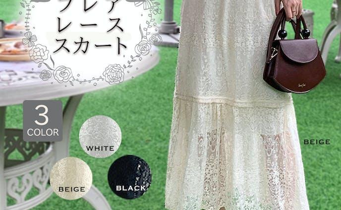 ECサイト商品画像デザインレーススカート