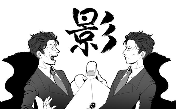 芥川龍之介モチーフ作品集